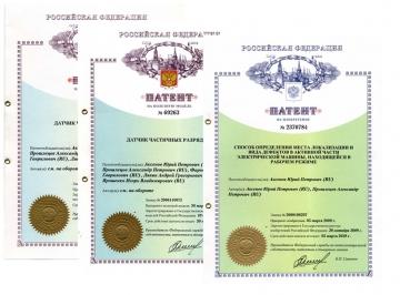 brevetti 2